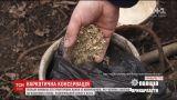 Прикарпатські правоохоронці виявили у сільського жителя 275 скляних банок із наркотиками