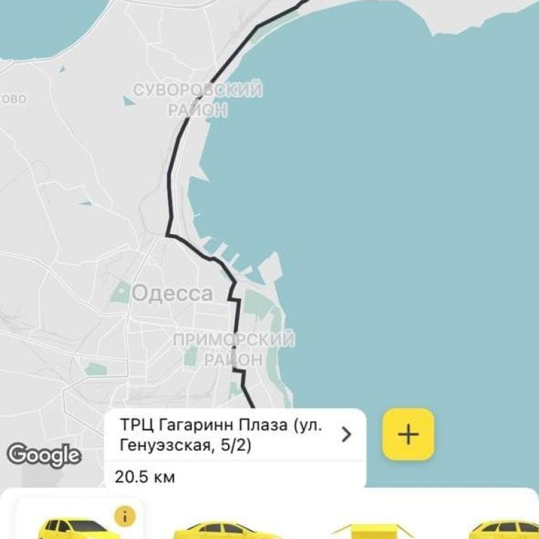 В Одессе из-за наводнения резко подскочили цены на проезд в такси: сколько просят водители (фото)