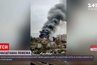 Новости Украины: в Виннице во время пожара в офисном центре погибла 21-летняя девушка