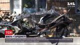 Новини України: у середмісті Дніпра під час вибуху загинули дві людини - копи вважають це терактом