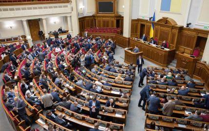 Рада рассматривает законопроект о Бюджете-2022: основные цифры