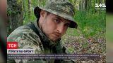 Новини з фронту: за вихідні проросійські найманці вбили 4 українських оборонців