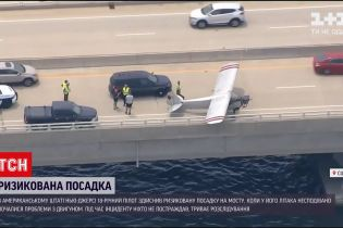 Новини світу: у США хлопець безпечно посадив пошкоджений літак на мосту