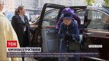 Новости мира: королева Великобритании появилась на публике с тросточкой