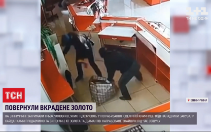У Вінницькій області затримали грабіжників, які вкрали із ювелірної крамниці кілограми прикрас