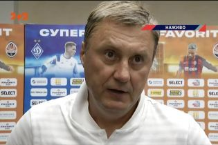 Хацкевич про перемогу в Суперкубку: Це більше шоу, але гра залишиться в історії клубу