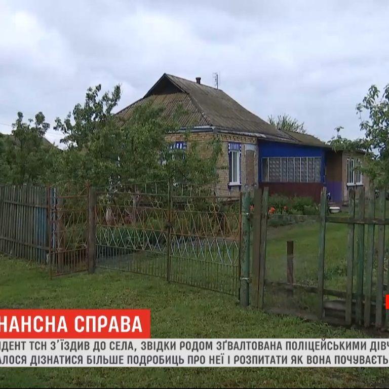 Зґвалтування в Кагарлику: копів заарештували, а потерпіла уникає журналістів