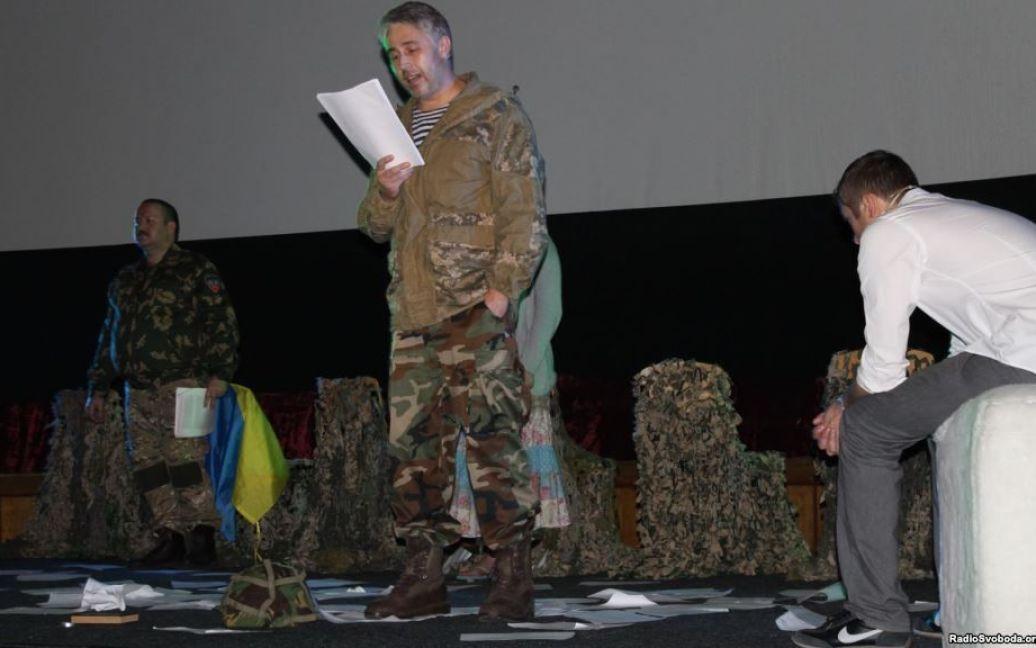 В Киеве показали спектакль о Иловайске / © Радио Свобода