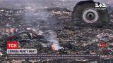 Новости мира: в Нидерландах продолжится суд по сбитому боингу МН17