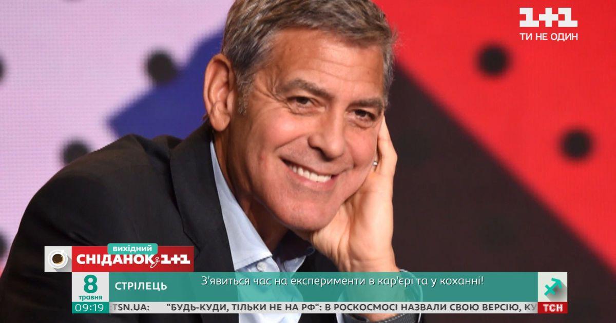 Джорджу Клуні 60: як актор, який розбивав жіночі серця, став щасливим сім'янином