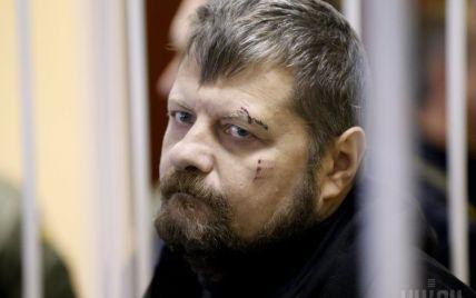 В ГПУ сообщили о завершении следствия по делу нардепа Мосийчука