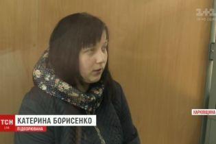 На Харьковщине избрали меру пресечения подозреваемой в заказе убийства военного