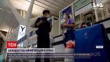 Новини світу: білоруська спортсменка, яку хотіли вивезти до Мінська, просить притулку у Польщі