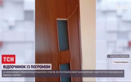 Туристы из Николаева устроили погром в отеле области и сбежали, протаранив ворота