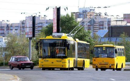 В Украине продолжает расти стоимость проезда: где и сколько придется платить
