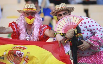 Хорватія - Іспанія: де дивитися і ставки букмекерів на матчі 1/8 фіналу Євро-2020 28 червня