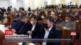 Новини України: у Харкові відбудуться вибори - за крісло мера готові боротися 15 кандидатів