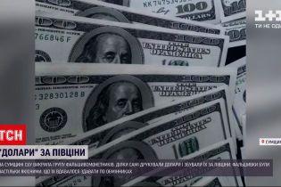 Новини України: у Сумській області СБУ викрила групу фальшивомонетників