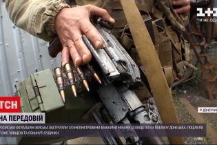 Новини з фронту: бойовики накрили селище Піски важкими 120-ми мінами