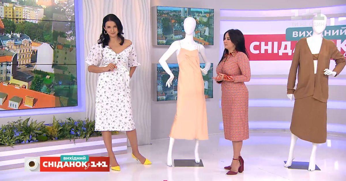 Как правильно подобрать одежду для дома – советы Ольги Сеймур
