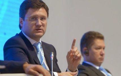 Москва несподівано пообіцяла знизити ціну на газ для України