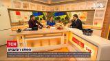 Новини світу: міністр закордонних справ України порівняв утиски кримських татар із геноцидом