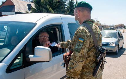 Как оформить COVID-документы для пересечения границы: украинцам дали подробное объяснение