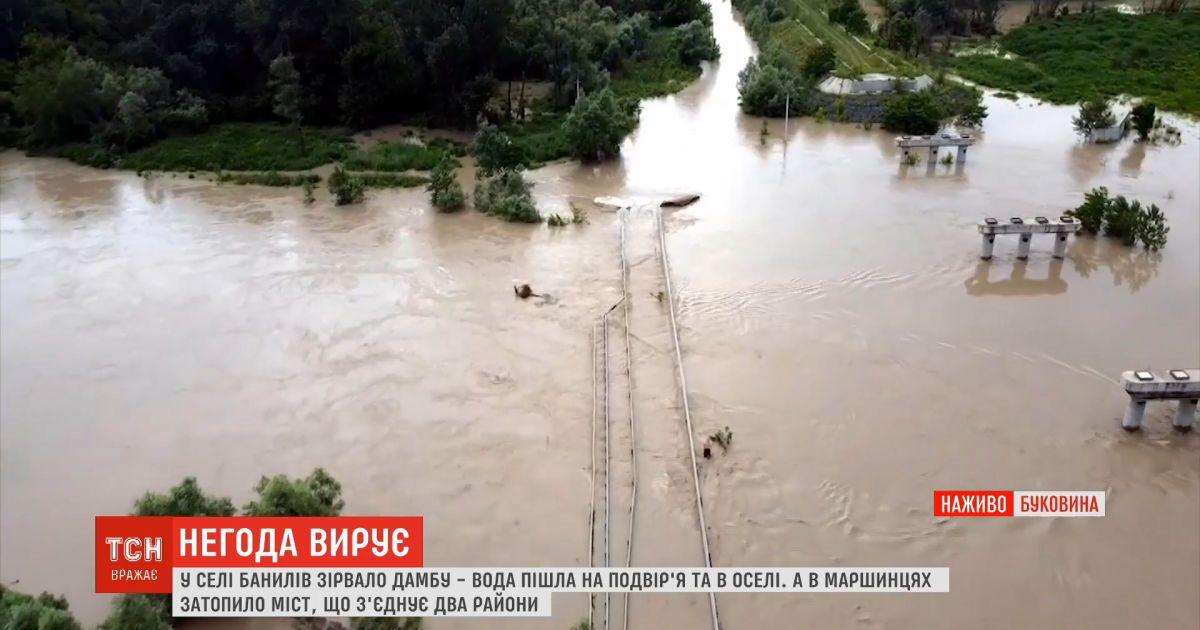 Из-за непогоды на западе Украины погибли 3 человека