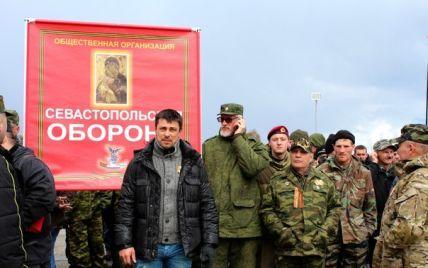 У Празі за запитом України затримали учасника окупації Криму
