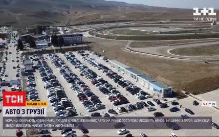 Грузія перетворюється на одного з головних експортерів вживаних авто в Україні