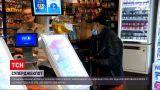 Новини світу: громадянин Франції виграв 220 мільйонів євро у лотереї Евромільйони
