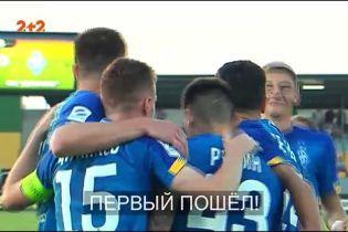Олександрія - Динамо - 0:2. Відеоогляд матчу
