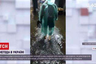 """Новости Украины: """"Укрзалізниця"""" сообщила о задержании 15 поездов - время опоздания до 3-х часов"""