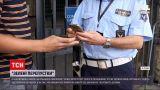 Новости мира: Италия вводит обязательные пропуска для всех работников