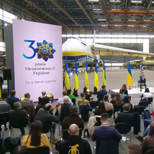 Зеленський презентував офіційний символ 30-річчя Незалежності України