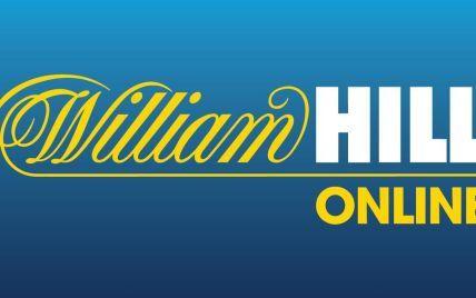 RU-soccer.info: Букмекерская фирма William Hill приступает к запуску новой рекламной кампании во всех медиа-форматах