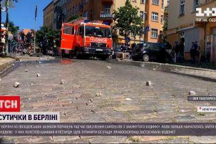 Новини світу: у Берліні під час виселення жителів сквоту 60 копів зазнали поранень
