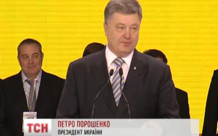 Порошенко заявил о перспективе вступления Украины в ЕС и НАТО