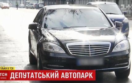 """""""Мерседес"""" не мой: украинские депутаты ездят на люксовых авто, от которых открещиваются перед журналистами"""