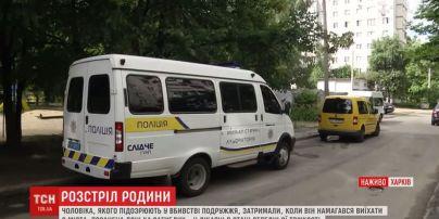 Супругов в Харькове расстрелял их давний знакомый за огромный долг