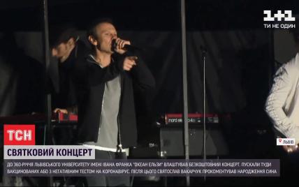 """Вакарчук собрал на бесплатном концерте """"Океана Эльзы"""" 10 тысяч людей и прокомментировал рождения сына"""