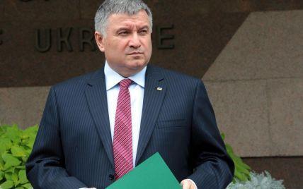 """В """"Слуге народа"""" назвали """"единственное основание"""" для отставки Авакова"""