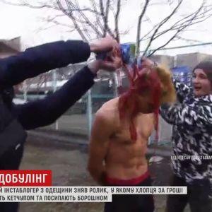 """Одеські підлітки за гроші зняли провокативне відео, котре спричинило """"булінговий"""" скандал"""