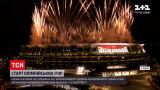 Новости мира: в Японии стартовала Олимпиада - полторы сотни украинских спортсменов участвуют