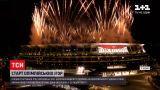 Новини світу: у Японії стартувала Олімпіада - півтори сотні українських спортсменів беруть участь