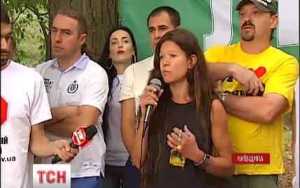Под Киевом селяне защитили заповедный лес от застройки