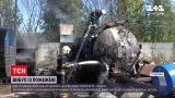 Новости Украины: в Житомире взорвалась 200-литровая бочка - есть пострадавшие
