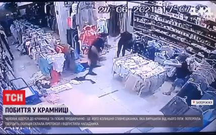 Побиття жінки у Запоріжжі: після розголосу поліція внесла справу до реєстру, втрутились і в ОДА
