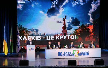 Терехов официально выдвинут кандидатом в мэры от Блока Кернеса