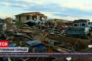Новини світу: на американський штат Колорадо налетів руйнівний торнадо